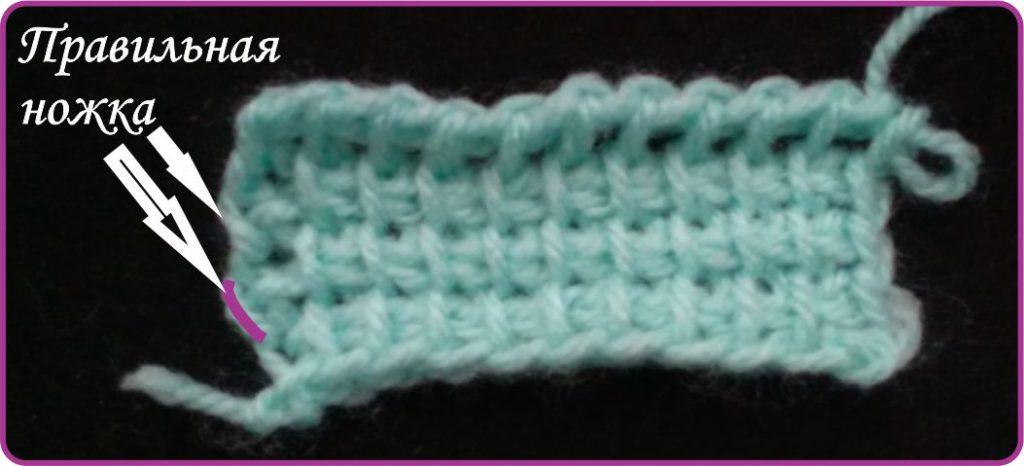 Тунисское вязание - правильная петля в конце наборного ряда.