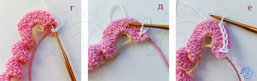 Чуфлин спираль с имитацией тамбурного шва иглой.